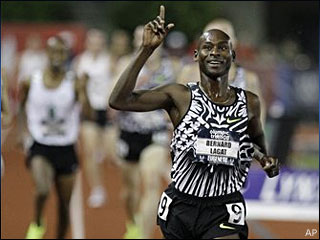 Lagat, Manzano, Lomong make 1,500 Olympic team