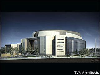 Oregon breaks ground on new basketball arena