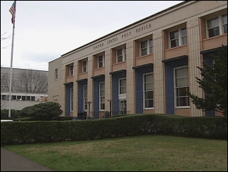 Downtown Eugene post office for sale