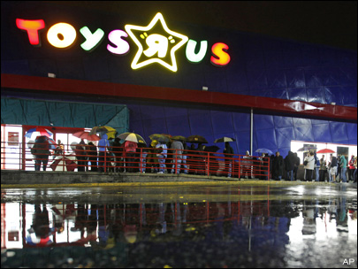 Toys R Us to offer 'hot toy' reservation program
