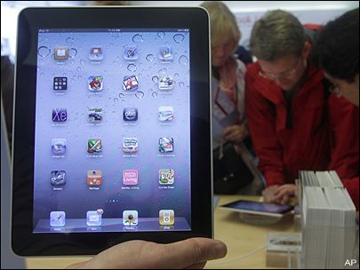 Jury convicts NY man in iPad data breach case