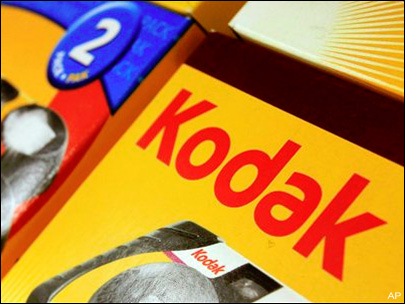 Kodak postpones bankruptcy auction on patents