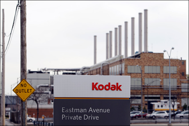 Kodak reaches deal to borrow $793 million