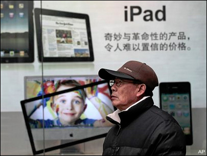 China Court: Apple To Pay $60M To Settle iPad Case