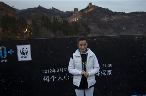 China Earth Hour