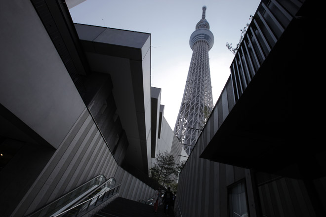 APTOPIX Japan Tallest Tower