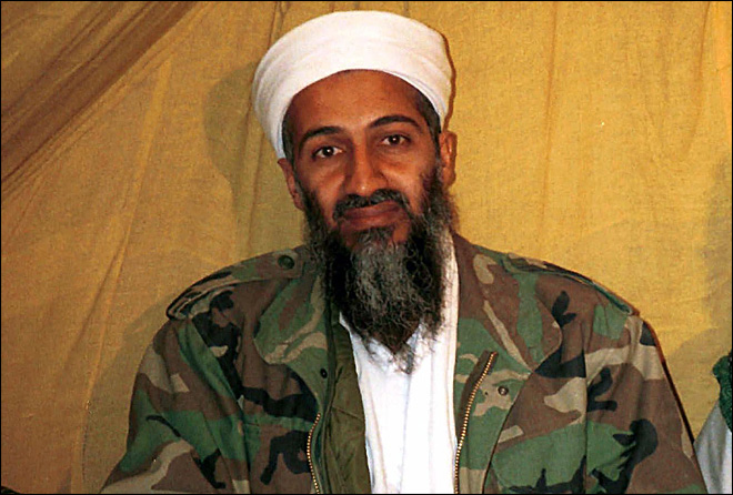 Bin Laden's last words go online