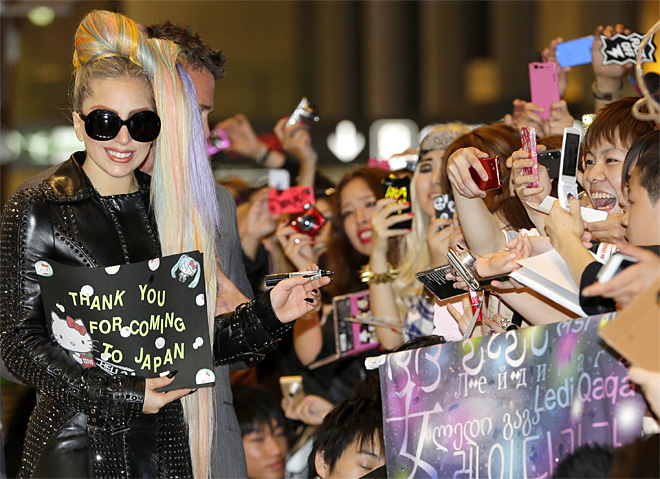APTOPIX Japan Lady Gaga