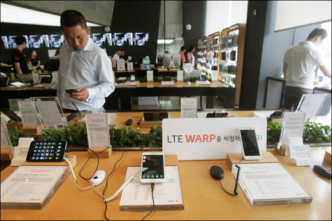 S. Korea sees big demand for fastest mobile network