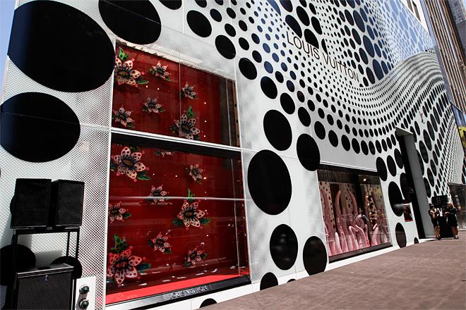 Fashion Louis Vuitton Kusama