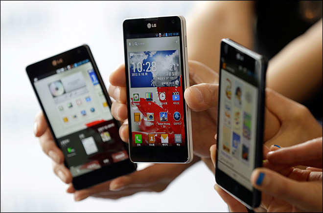 LG unveils new flagship smartphone