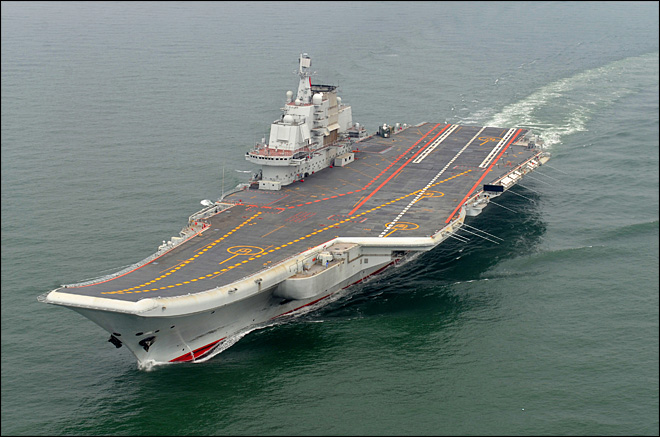China says first aircraft carrier entering service