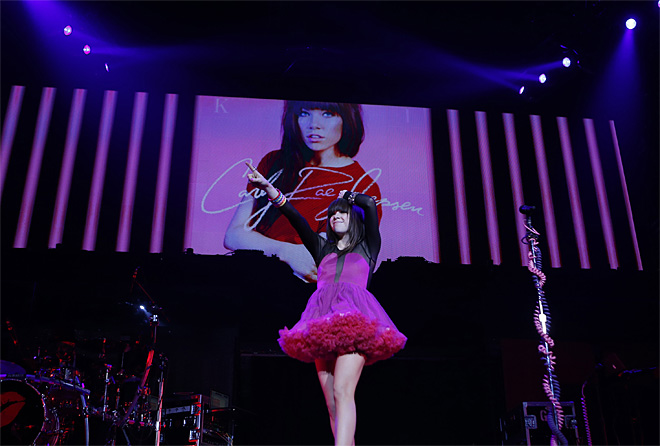 Carly Rae Jepsen Performance Las Vegas