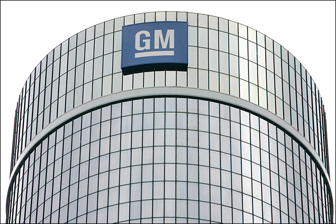 GM sales rise on strong car performance