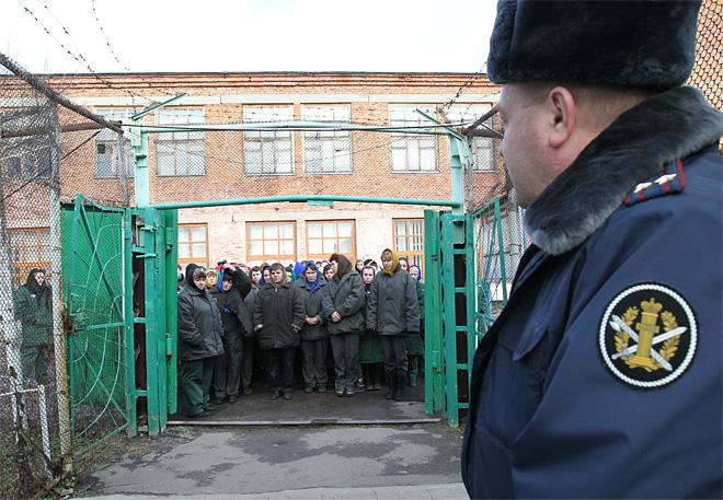 Russia Penal Colony For Pussy Riot