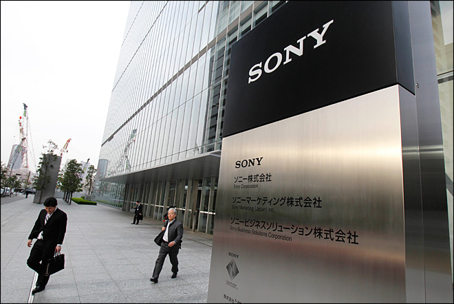 Hedge fund boss Loeb lobbies for breakup of Sony