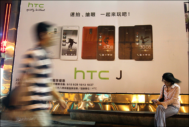 Taiwan's HTC settles patent disputes with Apple