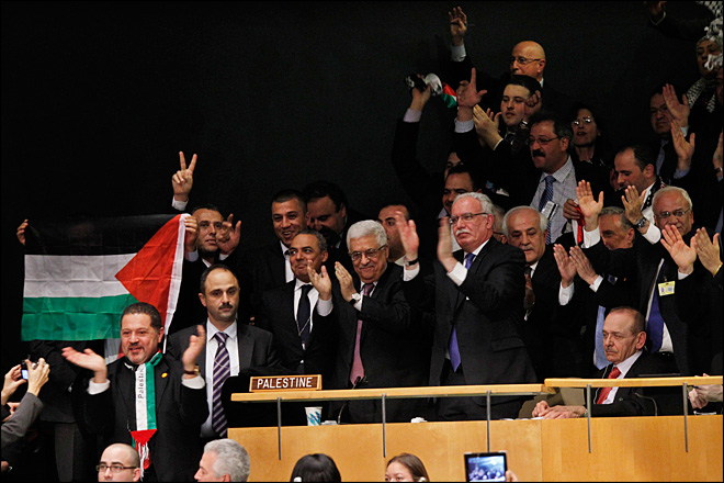 UN recognizes state of Palestine