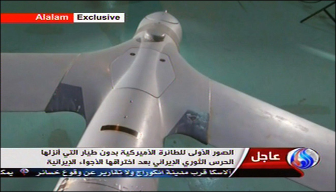 Iran claims it has U.S. drone, U.S. says none missing
