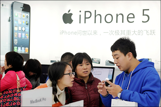 Apple sells 2M iPhone 5s in China in first 3 days
