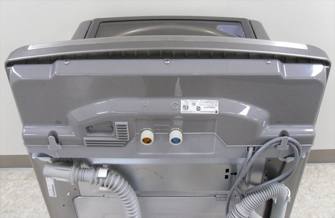 LG recalls nearly 500,000 washing machines due to injury risk