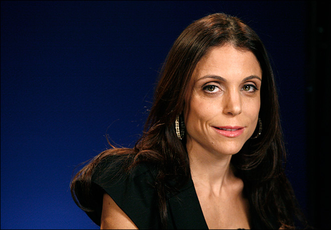 'Housewife' Bethenny Frankel and husband separating