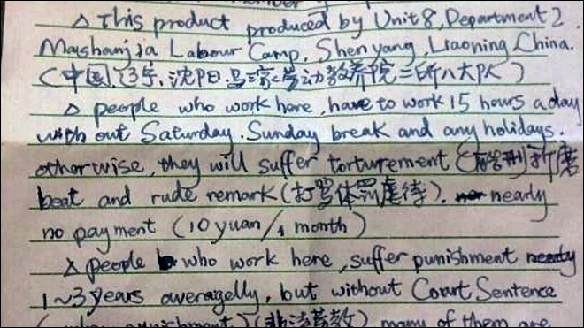 Is it real? Letter describes brutal conditions in Chinese labor camp