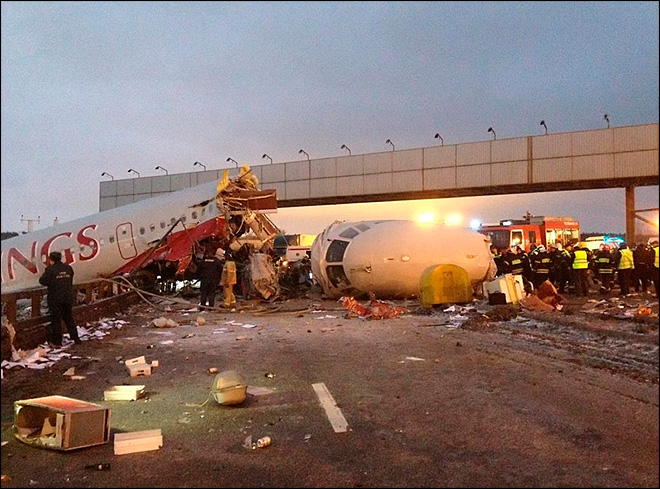 4 killed, 4 injured in Moscow airliner crash