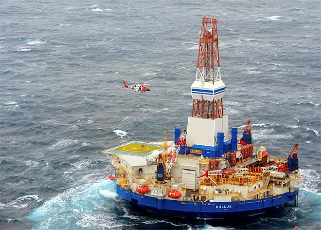 Shell Arctic Drill Ship