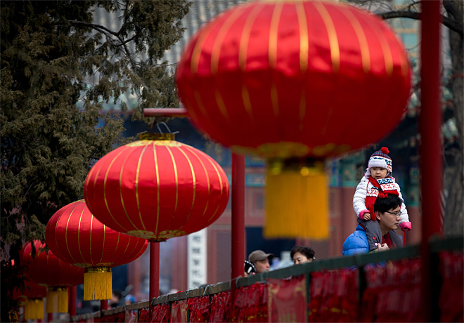 China Lunar New Year