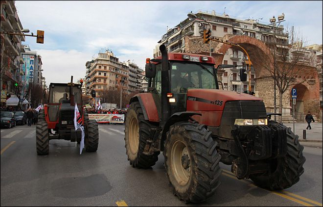 Greek farmers launch daily blockade in protest of spending cuts