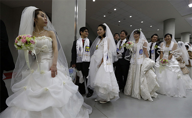 South Korea Mass Wedding