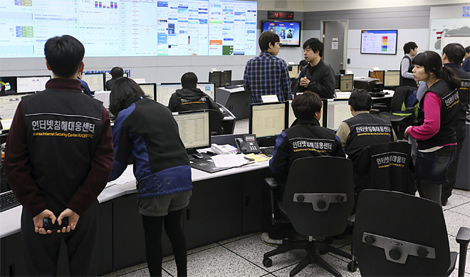 South Korea misidentifies China as cyberattack origin