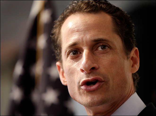 Anthony Weiner featured in Museum of Sex exhibit