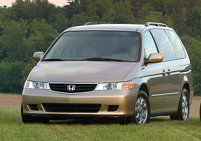 Government probes Honda Odyssey brake problem