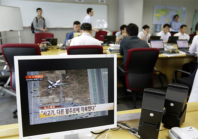 South Korea US San Francisco Airliner Crash