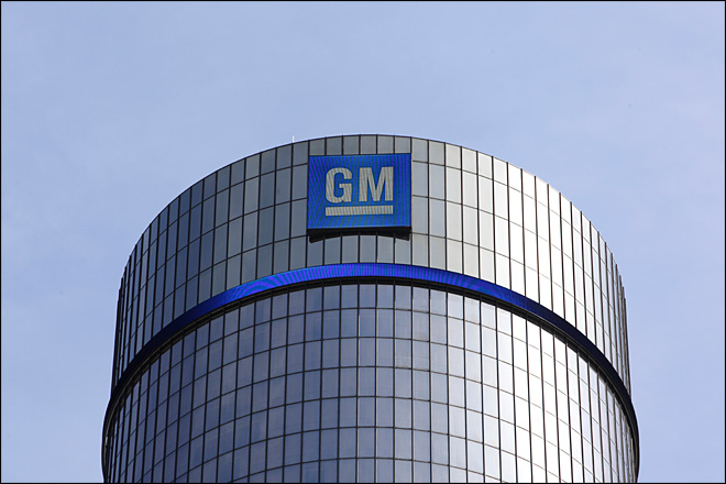 Government sells more GM shares, cuts stake to 7 percent