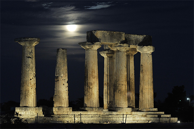 Greece Moon