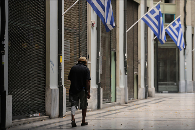 EU official: Greece may get another $13.36 billion