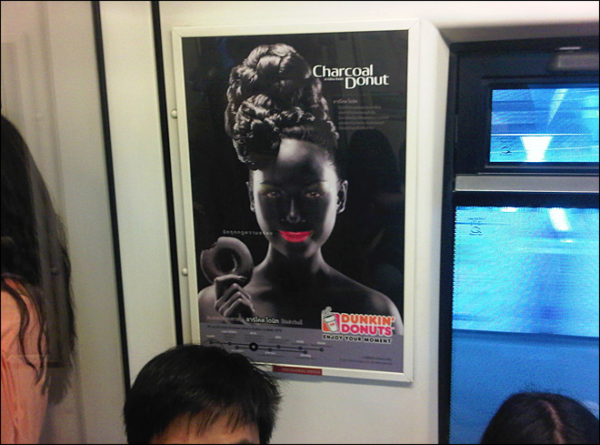 Dunkin' Donuts apologizes for 'racist' blackface ad