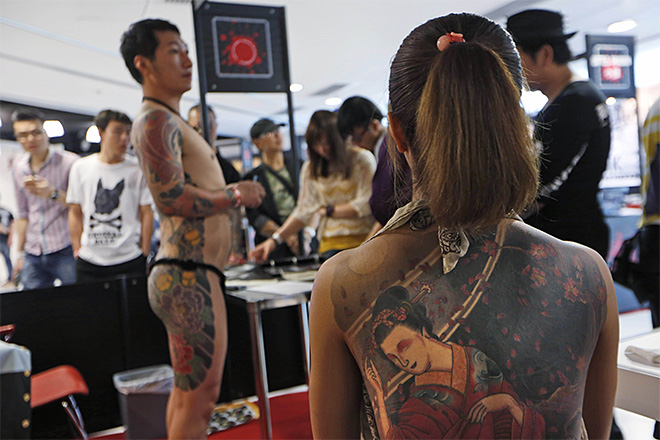 Hong Kong Tattoo