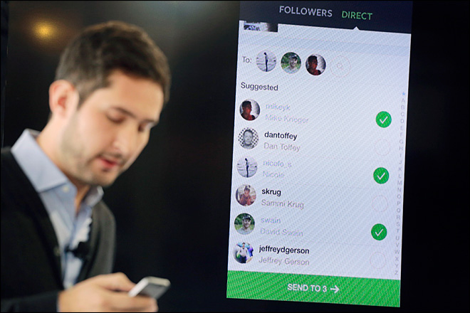 Instagram launches direct messaging feature