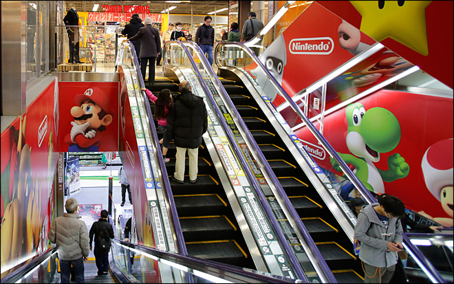Holidays key test for Nintendo as Wii U struggles