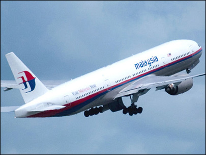 Aviation analyst: Vanished 777 saga 'a bit bizarre'