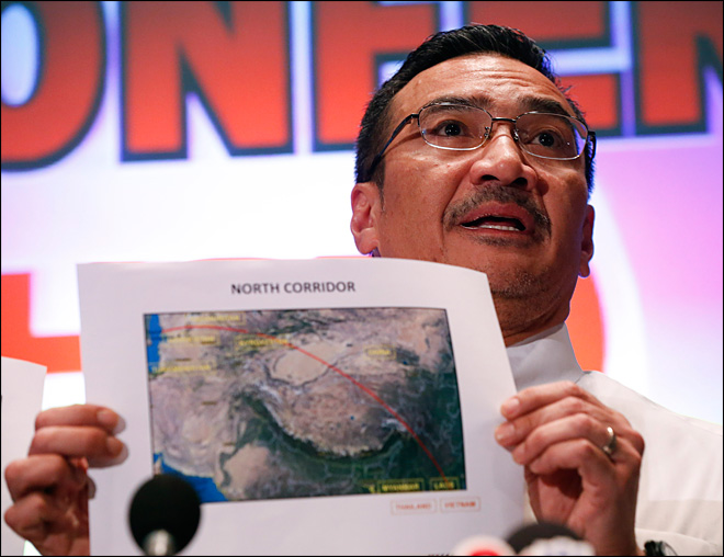 New uncertainty about missing Malaysian jetliner