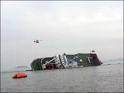 284 missing, 4 dead in South Korea ferry disaster