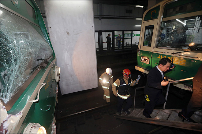 200 sustain minor injuries as S. Korea subway trains crash