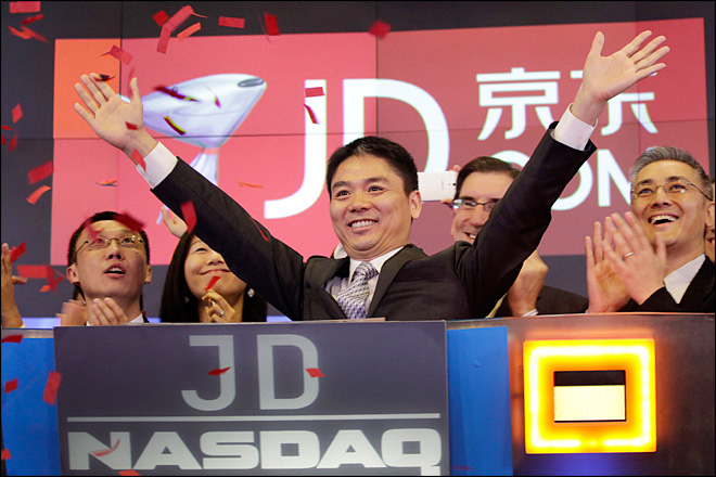 JD.com soars in 1st day of Nasdaq trading