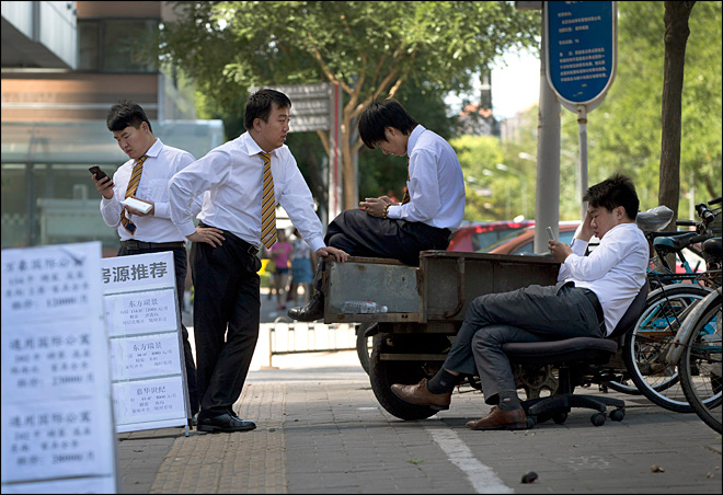 China housing slump sparks fears for economy