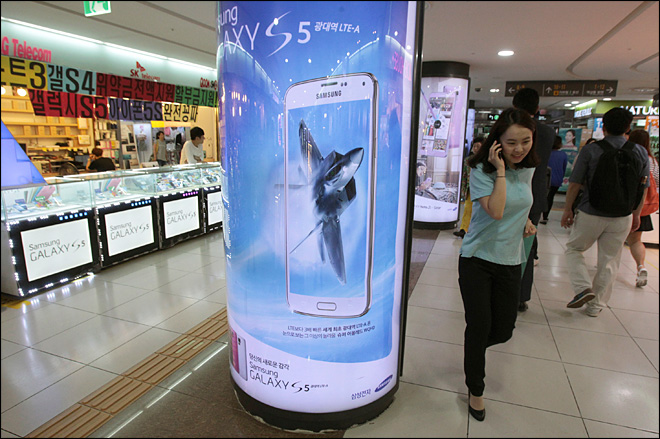 Analysts: Samsung phone shipments falter in 2nd quarter